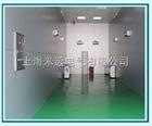 SRHYF-Ⅵ型带电作业车库温湿度自动控制管理系统