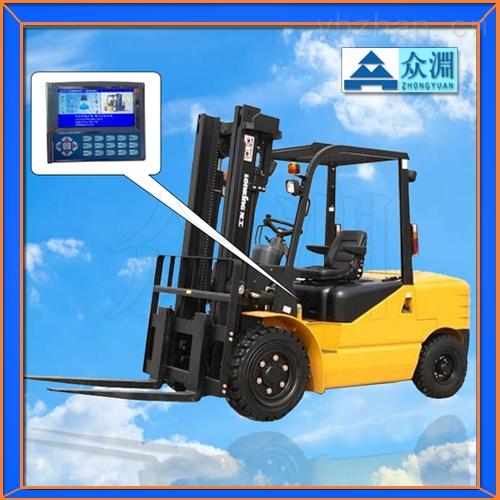 柴油叉车加装称重系统 上海叉车改装电子秤