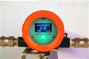 外置式超聲波液位控制器