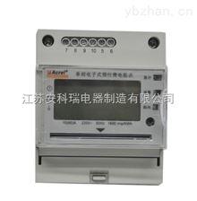 DDSY1352-NK安科瑞供应商铺专用电度表预付费电能计量表DDSY1352-NK