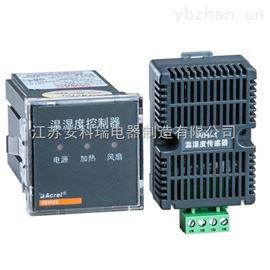 普通型温湿度控制器温湿度控制器WH48-01/H