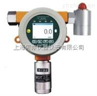 MOT200-ArH3-H溴化氢检测仪