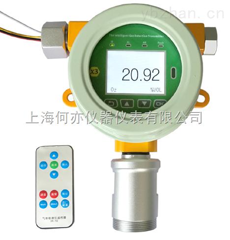MOT500-O3在线臭氧监测仪