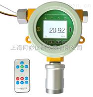 MOT500-CH3Br-H溴甲烷检测仪