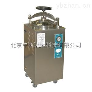 库号:M290174-立式压力蒸汽灭菌器 (全自动,数显) 外循环,下排气式 型号:81M/YXQ-LS-100SII