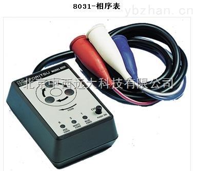 庫號:M328216-日本共立/相序表 型號:Kyoritsu/8031CE