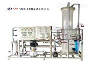 空气洗涤器零件超声波清洗机