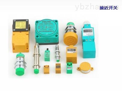 电感式接近开关XDA-1E07Z
