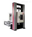 微机控制橡胶、硅胶高低温拉伸试验机热门品牌