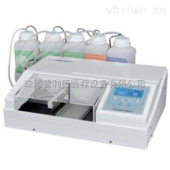 全自動酶標洗板機清洗注意事項是什么?國內有哪些好廠家?