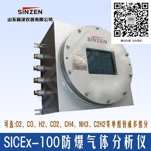 S1000系列-山东新泽仪器有限公司研发的各种S1000系列在线氧气分析仪寿命长