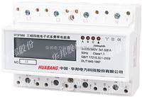 多功能导轨式电度表计量模块功率表电流表电压表