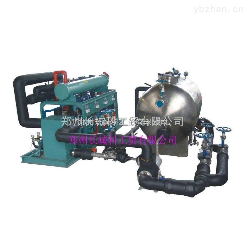 厂家供应工业制冷降温系统设备制冷机组