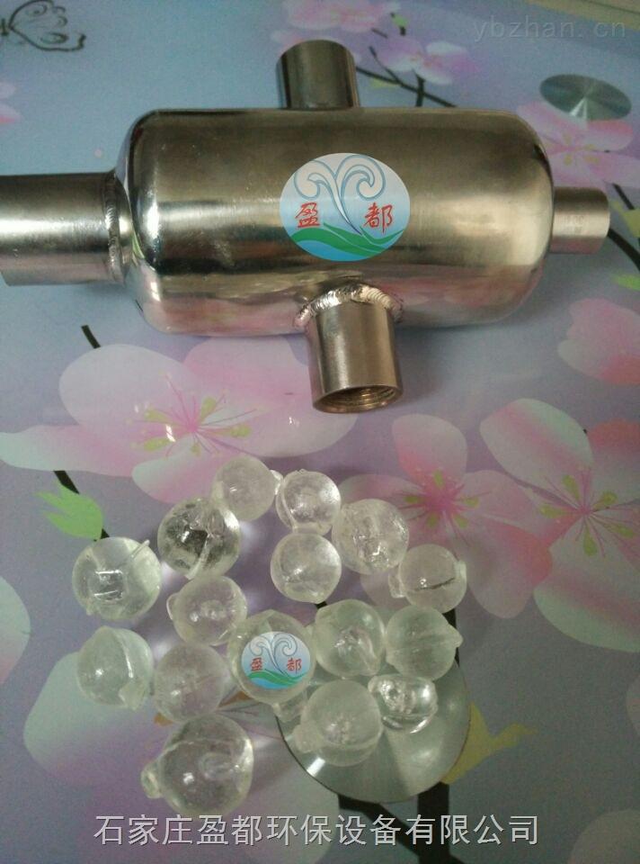 西宁空调阻垢硅磷晶