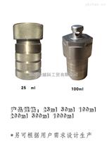 实验室常用小型水热合成反应釜报价