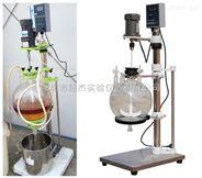 北京天津山东实验室玻璃分液器50L萃取分液器生产厂家
