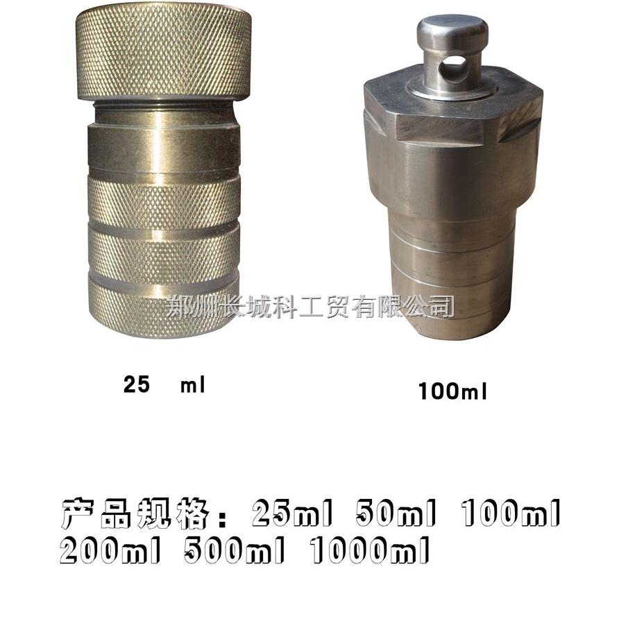可耐300℃高温水热合成反应釜