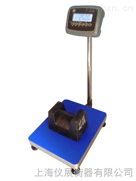 五金廠專用電子秤30kg計數臺秤50kg臺秤價錢