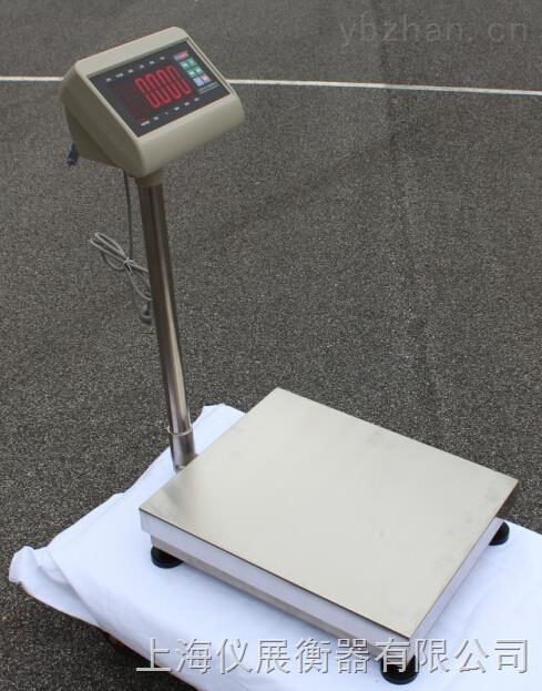 计重电子台秤(带上下限报警功能)