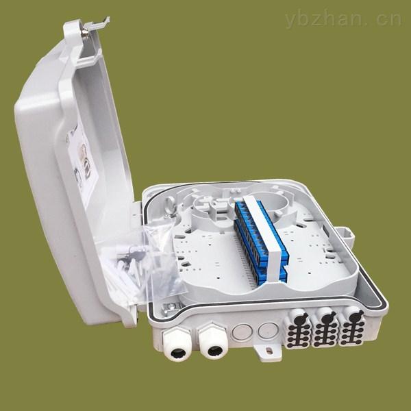 卡式光分路器箱