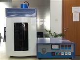 国产品牌生产研发一系列超声波清洗机
