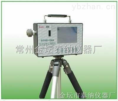 粉塵快速測定儀生產廠家