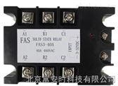 富安时 三相交流固态继电器FAS3-40A