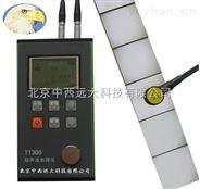 超声波测厚仪(显示分辨率:0.1/0.01mm) 型号:ZX7M-TT300