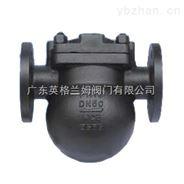 进口杠杆浮球式疏水阀