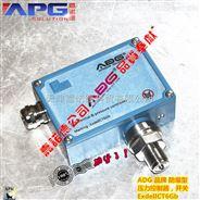 天津液压系统压力控制器