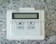 哪里卖单通道无纸温湿度记录仪SYS-SC04