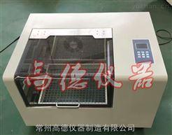 KYC-100B恒温气浴振荡器