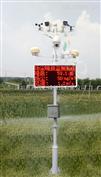 扬尘检测系统•●、环境在线监测