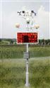 扬尘检测系统、环境在线监测