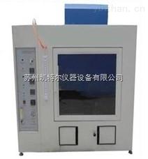 K-UL94-塑料部件垂直水平燃烧试验机厂家价格