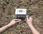 土壤电导率传感器SYS-SC08