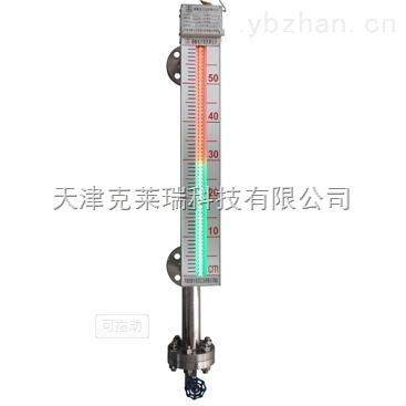 LED双色磁敏液位计,电子水位计