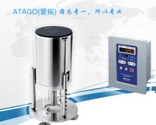 ATAGO三大主打品牌产品