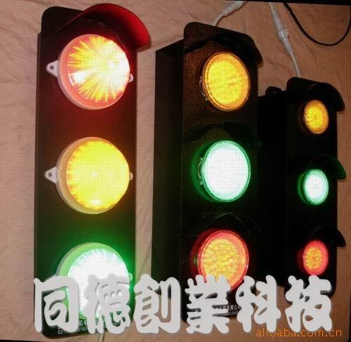 交通灯 交通信号灯 信号灯 500_486