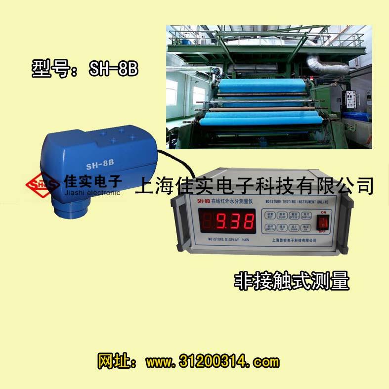 3代皮带控制箱接线图