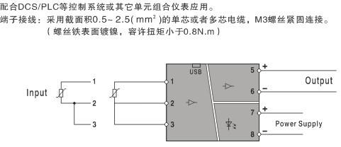 输入,经过隔离变送输出标准的直流信号至控制系统或