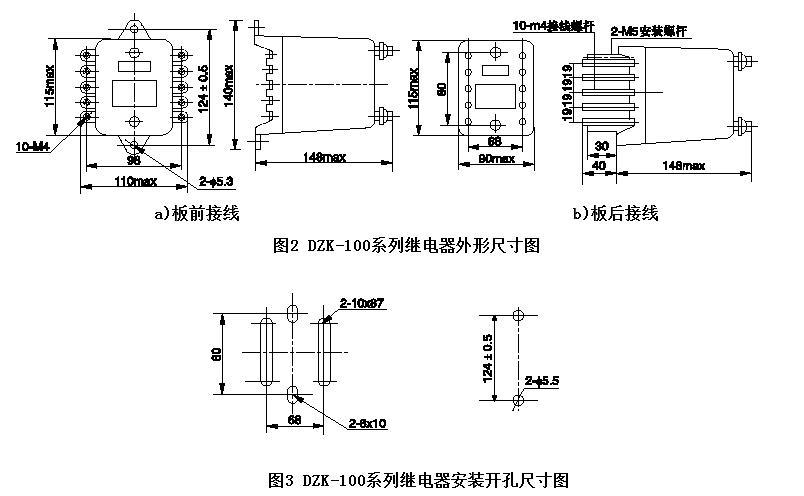 接线图(背视) 该系列中间继电器带有山型拍合式的