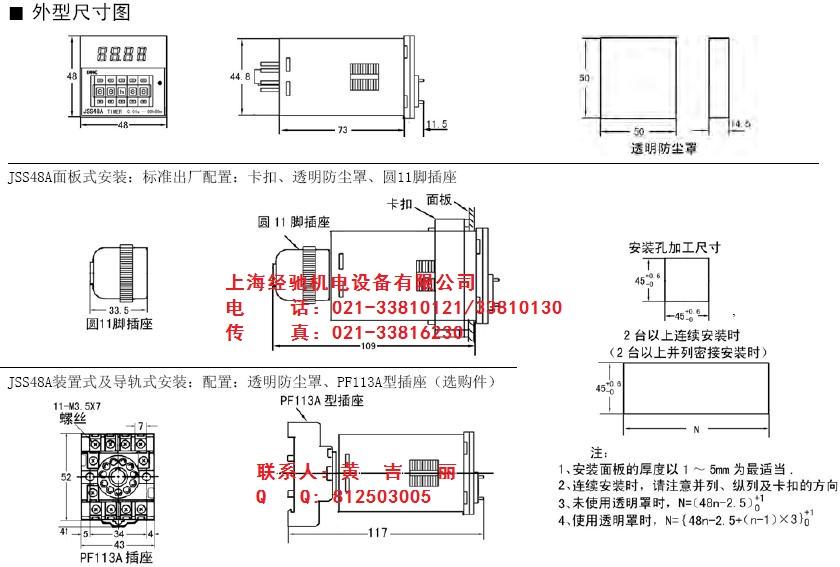 电路 电路图 电子 原理图 840_567