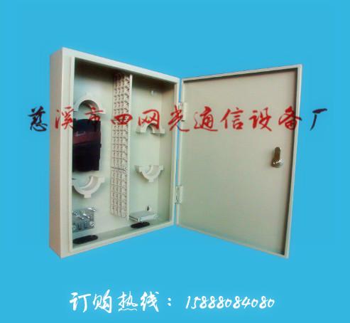 塑料/smc 四网光 光纤分纤盒 sw -16型 塑料/smc 四网光 光纤接线盒 s