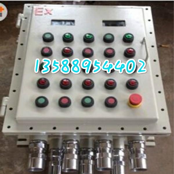 bjx-t-防爆接线箱标准型号