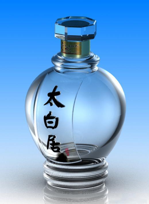 玻璃瓶抗热震性(冷热急变)试验机检测产品
