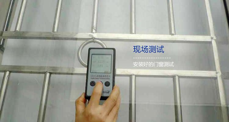 玻璃厚度仪