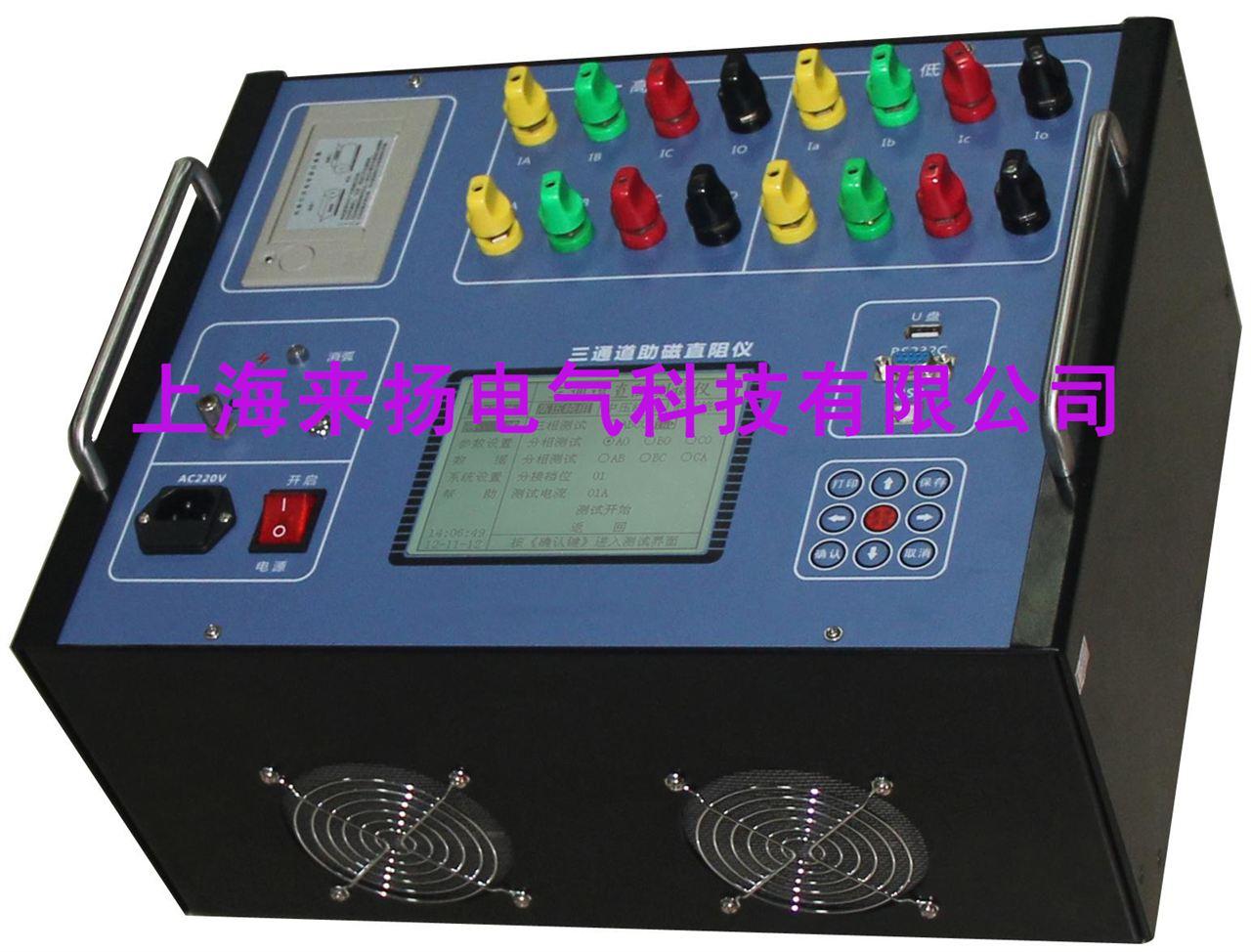 接线柱: 高压电流电压接线柱:接被测变压器的高压侧