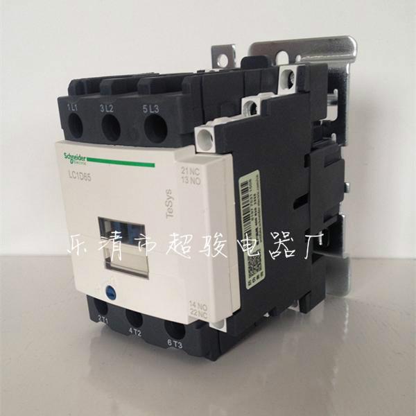 施耐德lc1-d65 dc220v直流接触器