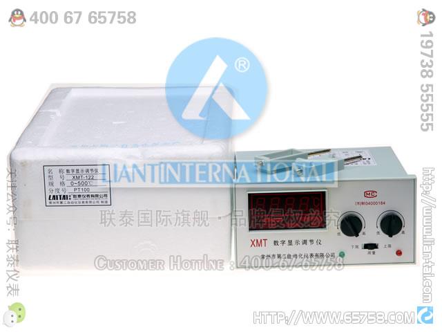 xmt-122-xmt-122 数字显示温度调节仪